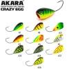 Воблер Akara Crazy Egg 55F, 14 гр, цвет A4