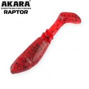 Силиконовый рипер Akara Raptor R-2, цвет 204