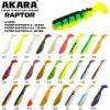 Силиконовый рипер Akara Raptor R-2, цвет 017