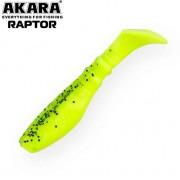 Силиконовый рипер Akara Raptor R-2.5, цвет 430