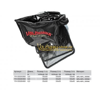 Садок Волжанка Pro Sport 3.0м латекс