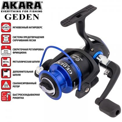 Безынерционная катушка Akara Geden FG4000А, 5п+1