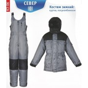 Костюм зимний Чайка Север -25°С