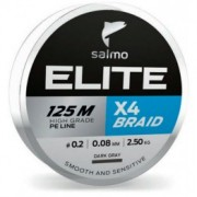 Плетенка Salmo Elite X4 Braid Dark Gray 125 м, темно-серая