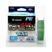 Плетенка YGK G-Soul Egi-Metal WX4-120м, мультицвет