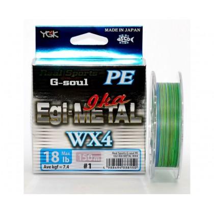 Плетенка YGK G-Soul Egi-Metal WX4-150м, мультицвет