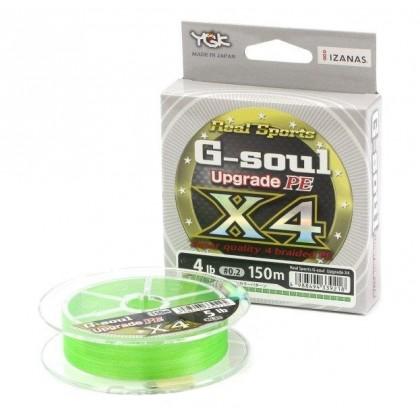 Плетенка YGK G-Soul Upgrade X4-150м, зеленая