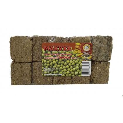 Жмых (макуха) подсолнечника в кубиках (Горох), вес 290 грамм
