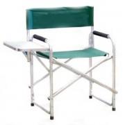 Кресло складное со столиком Libao HBA-22