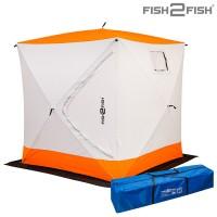 Палатка зимняя Fish2Fish КУБ утепленная (1.8x1.8x1.95м)